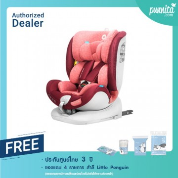 Apramo Carseat รุ่น All Stage ( New Premiun Fabric ) สี Burgundy Red isofix only