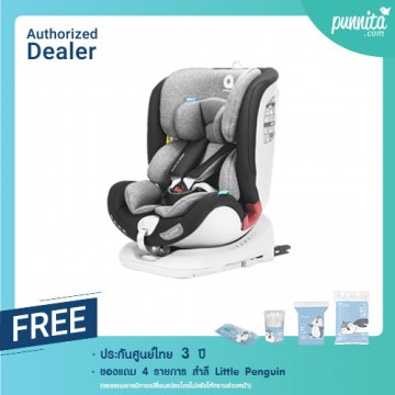 Apramo Carseat รุ่น All Stage ( New Premiun Fabric ) สี Galaxy Grey isofix only
