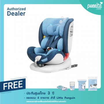 Apramo Carseat รุ่น All Stage ( New Premiun Fabric ) สี Marine Blue isofix only