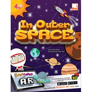 PELANGI FlashCards 3มิติ AR -  In Outer Space