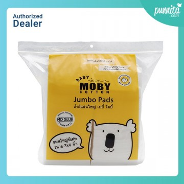 Baby Moby สำลีแผ่นใหญ่ Water jet Jumbo cotton pads 150 g