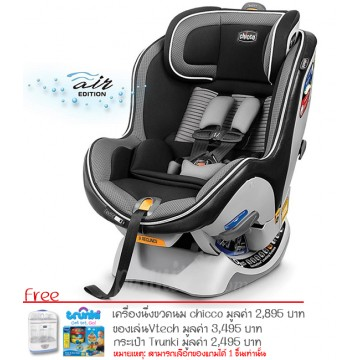 Chicco NEW! Nextfit iX Zip Air Convertible Car Seat - Quantum