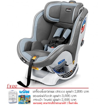 Chicco NEW! Nextfit iX Zip Convertible Car Seat - SteelBlue