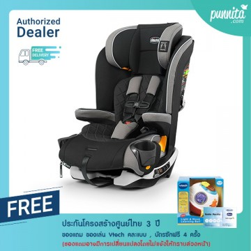 Chicco คาร์ซีท MyFit Zip Harness + Booster Car Seat  Nightfall