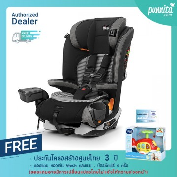 Chicco คาร์ซีท MyFit Zip Air Harness + Booster Car Seat  Quantum