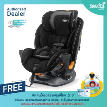 Chicco คาร์ซีท Fit4 4-In1Convertible Car Seat - Element