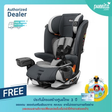 Chicco คาร์ซีท MyFit Zip Air Harness + Booster Car Seat  Atmos