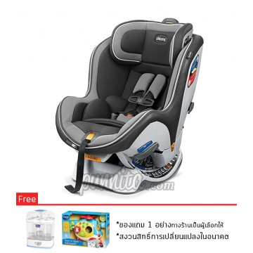 Chicco NEW! Nextfit iX Zip Convertible Car Seat - Spectrum