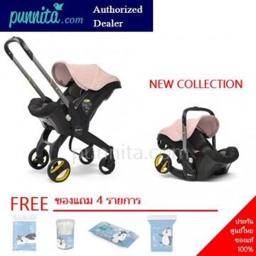 Doona Infant Car Seat : คาร์ซีทรถเข็น สี Blush Pink (New Collection)