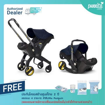 Doona Infant Car Seat : คาร์ซีทรถเข็น สี Royal Blue (New Collection)