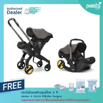 Doona Infant Car Seat : คาร์ซีทรถเข็น สี Grey hound (New Collection)