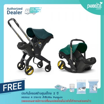 Doona Infant Car Seat : คาร์ซีทรถเข็น สี Racing Green (New Collection)