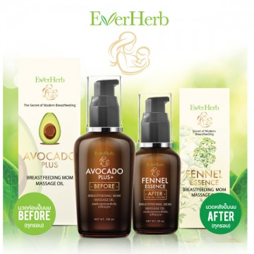 Special set avocado plus oil+fennel essence oil