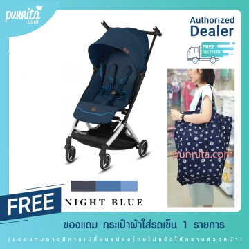 GOODBABY POCKIT+ 2019 - All City สี Night Blue