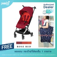 GOODBABY POCKIT+ 2019 - All City สี Rose Red