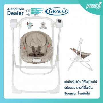Graco เปลไกวไฟฟ้า Swing Cozy Duet – Woodland Walk
