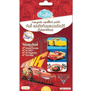Kindee Mosquito Repellent Patch Cars - แผ่นติดกันยุง  10 PCS