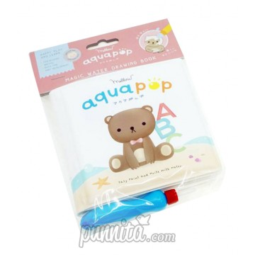 Mellow Aqua Pop Book