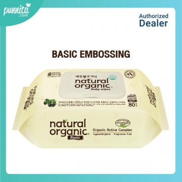 Natural Organic ทิชชู่เปียก - Basic Embossing